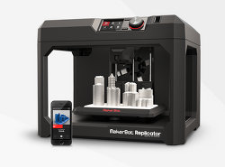 무엇이든 만드는 3D 프린터, 어디까지 발전했을까?