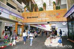 선산봉황시장에 '청년상생스토어'가 열리다