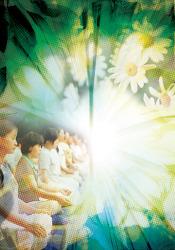 증산도 태을주 도공 수행 - 성령의 빛과 영적 체험(10)