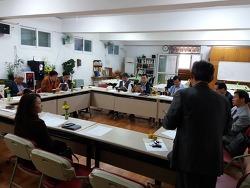 이주민선교 컨퍼런스 2차 준비회의
