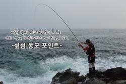 7월 제주도 벵에돔 낚시 조행기. 여름철 찾아온 벵에돔 낚시 시즌 -섶섬 동모 포인트-
