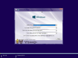 Windows 8.1 10in Net3.5 Hotfix 161214