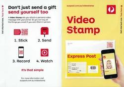 우표에서 아날로그와 디지털이 만나다