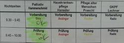 독일어 간호조무사 시험,