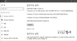 2016년 9월 마이크로소프트(Microsoft) 정기 보안 업데이트
