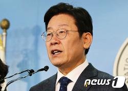 이재명, 박 사면불가 부패인사 영입중단