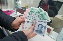 중국돈 종류 지폐와 동전 종류 중국화폐 살펴보자
