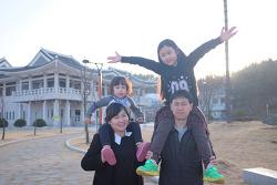 [곽주연] 삼성현역사문화공원에서 가족사진