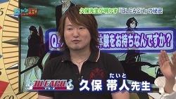[일본/정보] 블리치의 작가 『쿠보 타이토』선생님이 완전히 다른 사람이 되어버렸다?!