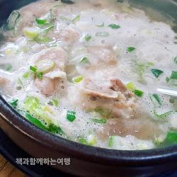 [순천여행] 순천터미널 뒤 별미식당에서 돼지머리국밥