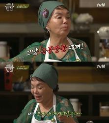 김수미의 구수한 손맛, <수미네 반찬>에 반할 수밖에!