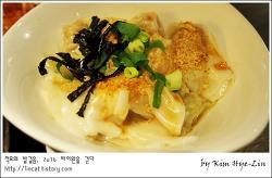 [적묘의 대만]타이페이 맛집,까오지,두번 간 맛집, Kaochi, 딤섬