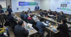 이명박 구속여부 논객 허성무의 예상은?