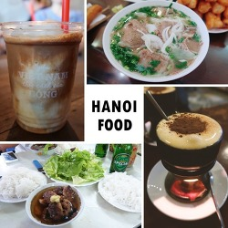 TRAVEL INFO : 포텐(PHO10)/콩카페(CONG CAFE)/카페낭(CAFE NANG)/분짜닥킴(BUN CHA DAC KIM)