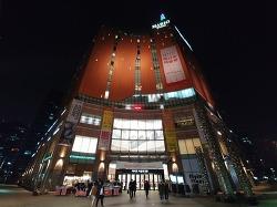 금천구에서 가장 큰 서점인 가산 마리오아울렛3관 영풍문고
