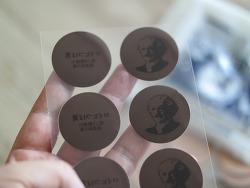 일본 로이히츠보코 동전파스 효능, 가격 돈키호테 직구