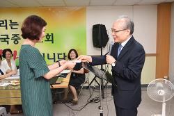 20170806-새가족부 & 담임목사님