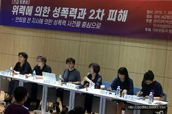 안희정 성폭력 재판, '클릭 장사'에만 골몰한 언론들