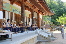 경남법조회 단체휴식 템플스테이