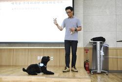[양천아이패스봉사단] 5회기_동물사랑교육 및 캠페인 활동