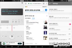 안드로이드 라디오 어플 추천 라디캐스트 - 한국 FM 라디오