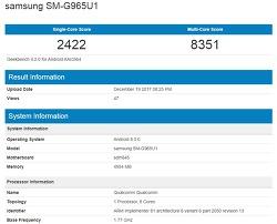 갤럭시S9 플러스 스펙 디자인 출시일 성능까지!