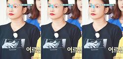 171008 KBS 1박 2일 시즌3 청춘불패 특집  - 구하라 캡처