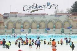 봄단장 마친 캐리비안 베이, 21일부터 순차 오픈!