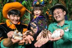 에버랜드, 오싹한 '할로윈 동물원' 특별 운영