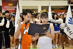 2017 전국학교스포츠클럽 치어리딩대회