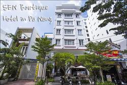 [베트남 다낭] 가족같은 분위기에 가성비도 좋은 센 브티크 호텔 / SEN Boutique Hotel