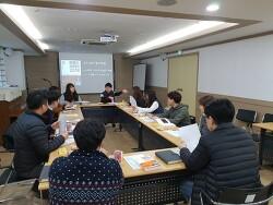 2018년 동대문구 지역복지 실무자 네트워크 '동지회담' 3월 모임