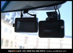 2채널 IOT 블랙박스 에어트론 AIR10 장착 및 기능소개