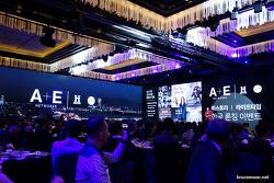 드디어 한국에 런칭하는 인기채널, 히스토리와 라이프타임. A+E 네트웍스가 온다