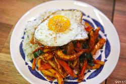 10분이면 완성, 간단하면서 맛있는 '한치덮밥'