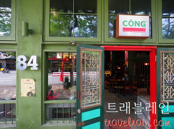[베트남 커피] 하이퐁에도 꽁 카페 Cong Caphe