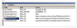 크롬 검색엔진 납치 chromesearch.today
