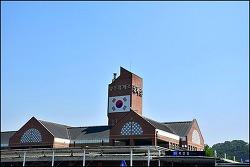 ( 경부고속도로 상행-서울 방향 휴게소 ) 청주,안성휴게소
