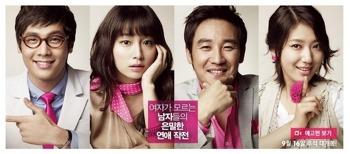 [영화] 시라노 연애조작단 (2010)