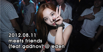 [ 2012.08.11 ] meets friends (feat.gadnov) @ eden