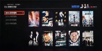 [Btv 영화추천] 명예의 전당 추천 영화 목록