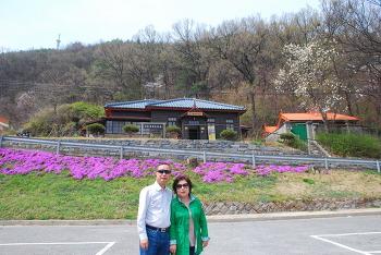 나태주시인의 풀꽃문학관및 무령왕릉