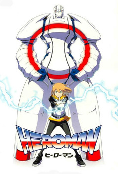 히어로맨 (HEROMAN, 2010)