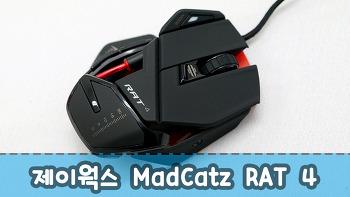 새로운 센서로 돌아온 제이웍스 Madcat RAT 4