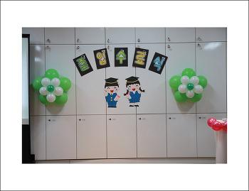 2016년 2월 23일 윤서 어린이집 졸업