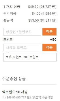 xtend Bcaa 구매 사이트 비교