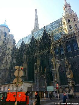 오스트리아 빈 여행; 슈테판 대성당