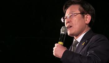 박근혜퇴진 촛불집회, 이재명 끝장연설