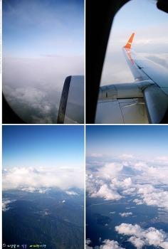 일본 사가현여행 #28 - 사가공항에서 인천공항까지