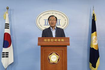 """노회찬, """"법원행정처, 자유당 의원에게 안경환 실명 판결문 단 8분만에 제공했다"""""""